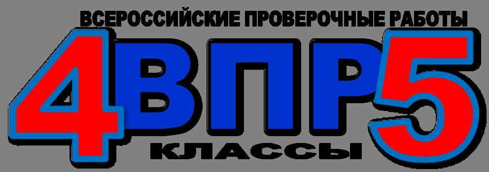 Проекты по Математике 4 Класс Школа России
