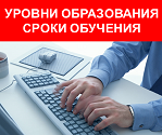http://scholaizr.ru/kontent/stranicy/urovni/1.png